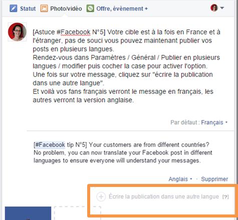 Astuce Facebook par Com1Even